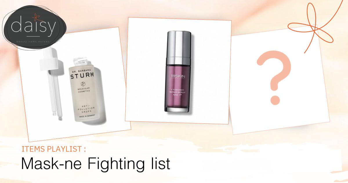 Mask-ne Fighting list